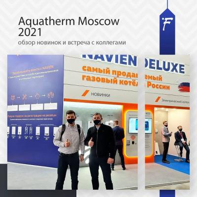 Компания Фаренгейт на выставке Aquatherm Moscow
