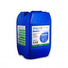Реагент для очистки теплообменного и отопительного оборудования  SteelTEX® COOPER 5 кг