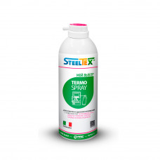 Реагент для наружной очистки камеры сгорания отопительного оборудования  SteelTEX® THERMO SPRAY