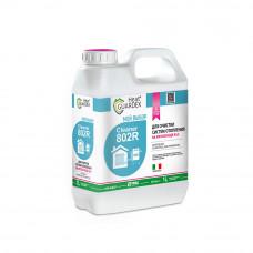 Реагент для очистки систем отопления на мягкой воде  HeatGUARDEX® Cleaner 802R